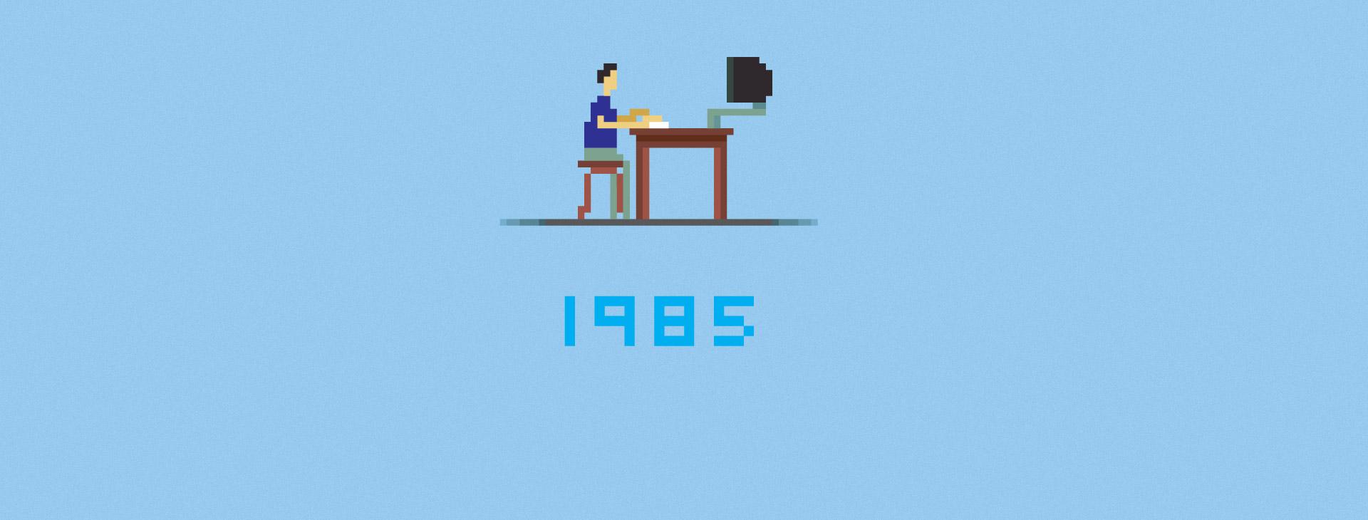 Pixel_1985_2
