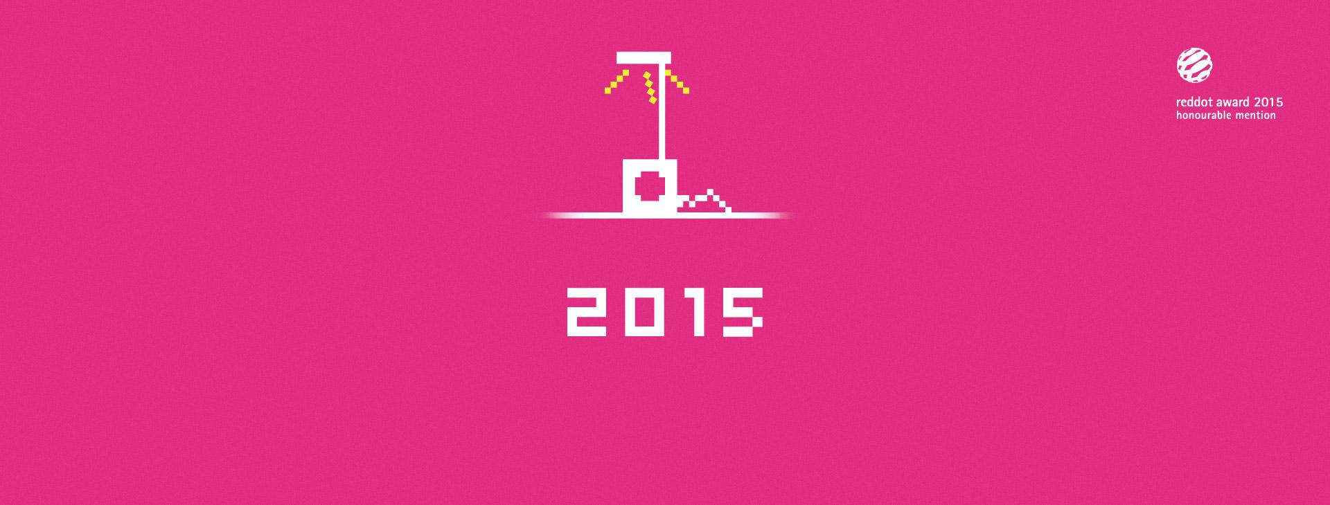 Pixel_Cubert_20151
