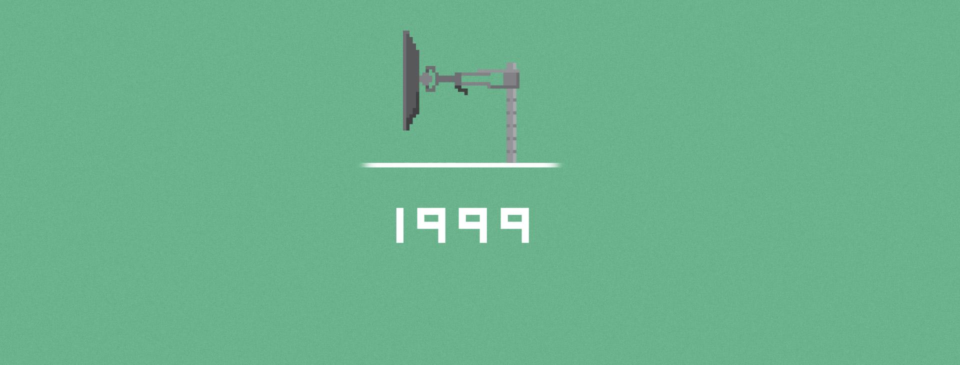 Pixel_Wishbone_1999